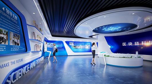 大数据展厅设计效果图13