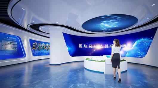 大数据展厅设计效果图14