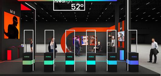 世界移动通信大会展台设计搭建方案之内部设计效果图8