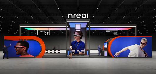 世界移动通信大会展台设计搭建方案之整体设计效果图