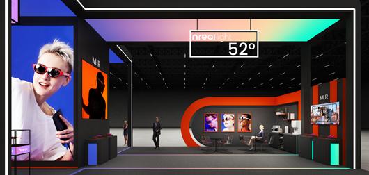 世界移动通信大会展台设计搭建方案之内部设计效果图7
