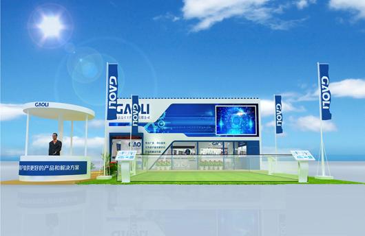 企业展厅设计效果图2