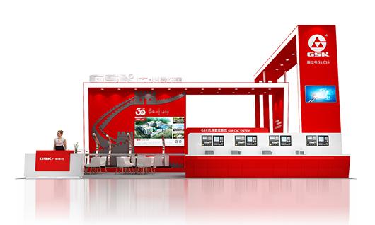 青岛国际机床展览会展台设计搭建正面效果图