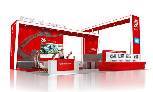 青岛国际机床展览会展台设计搭建效果图