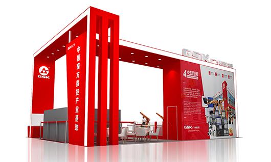 青岛国际机床展览会展台设计搭建侧面设计效果图
