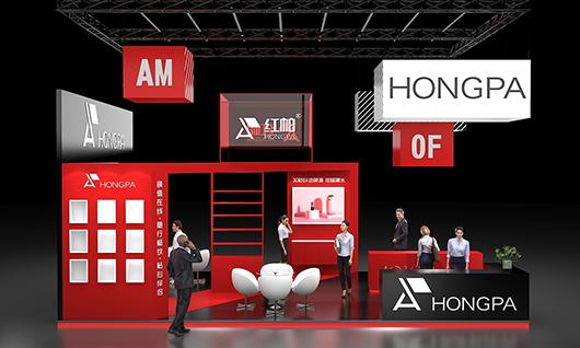 展会展台设计搭建服务项目展示