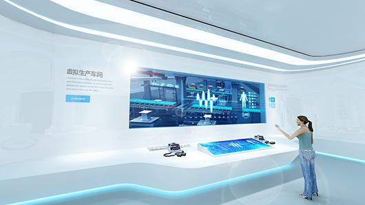 科技企业展厅设计方案之互动体验区设计效果图