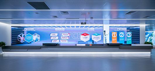 大数据展厅设计方案之产品展示设计效果图