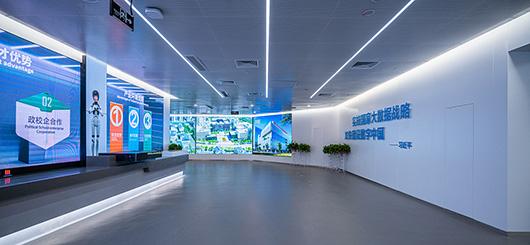 大数据展厅设计方案之墙面设计效果图