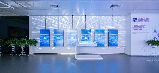 大数据展厅设计方案之展示区设计效果图