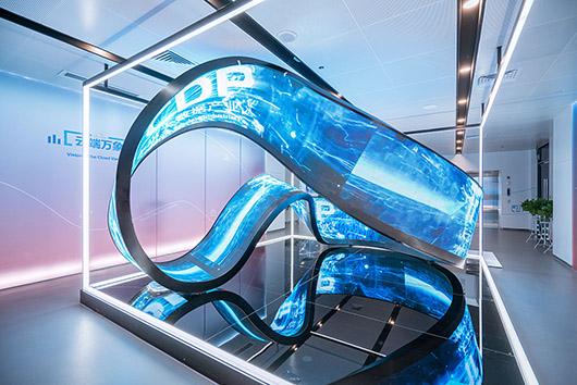 大数据展厅设计方案之互动区设计效果图