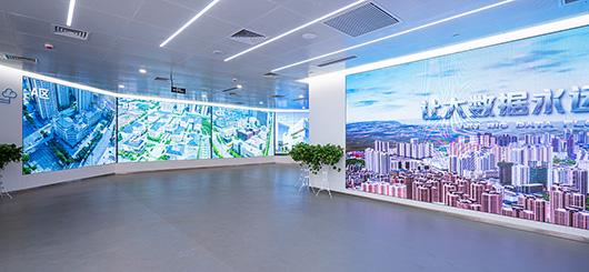 大数据展厅设计方案之转角设计效果图