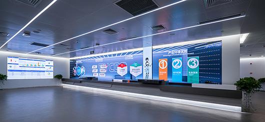 大数据展厅设计方案之展区设计效果图