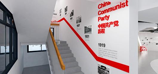 党建文化墙设计方案之楼梯设计效果图3