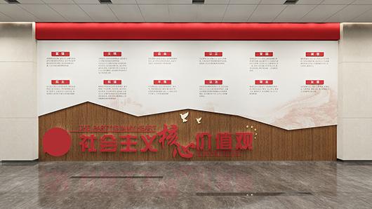 党建文化墙设计效果图11