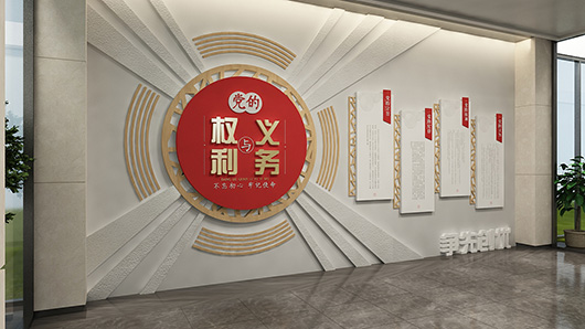 党建文化墙设计效果图5