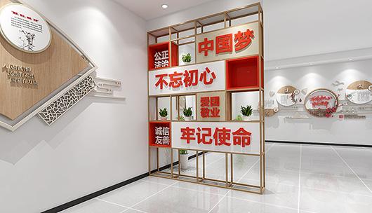 企业党建文化墙设计方案之隔断设计效果图