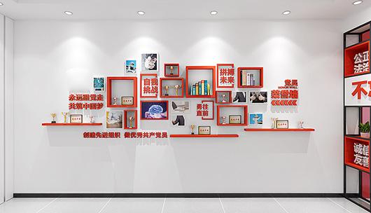 党建展览馆设计方案之荣誉墙展示设计效果图