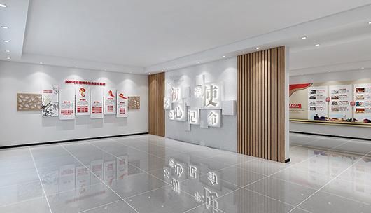 企业党建文化墙设计方案之展示大厅设计效果图
