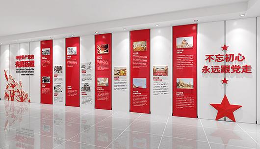 党建展览馆设计方案之公司内部设计效果图