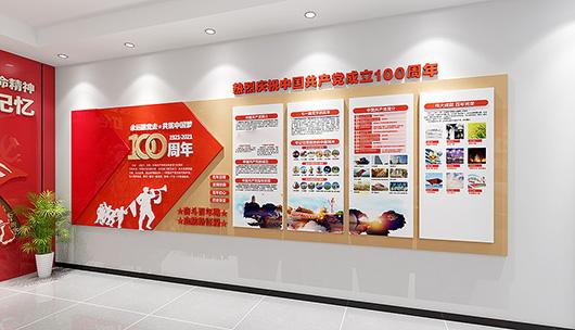 党建展览馆设计方案之局部设计效果图