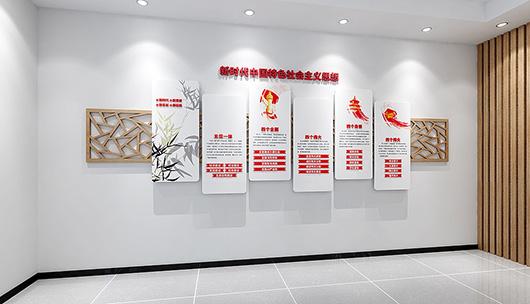 企业党建文化墙设计方案之展示区设计效果图