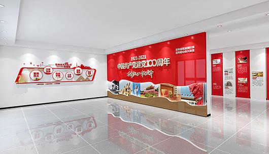 党建展览馆设计方案之展览设计效果图