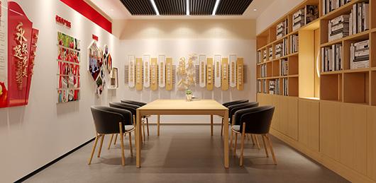 党建文化展厅设计方案之书吧内部文化墙设计效果图