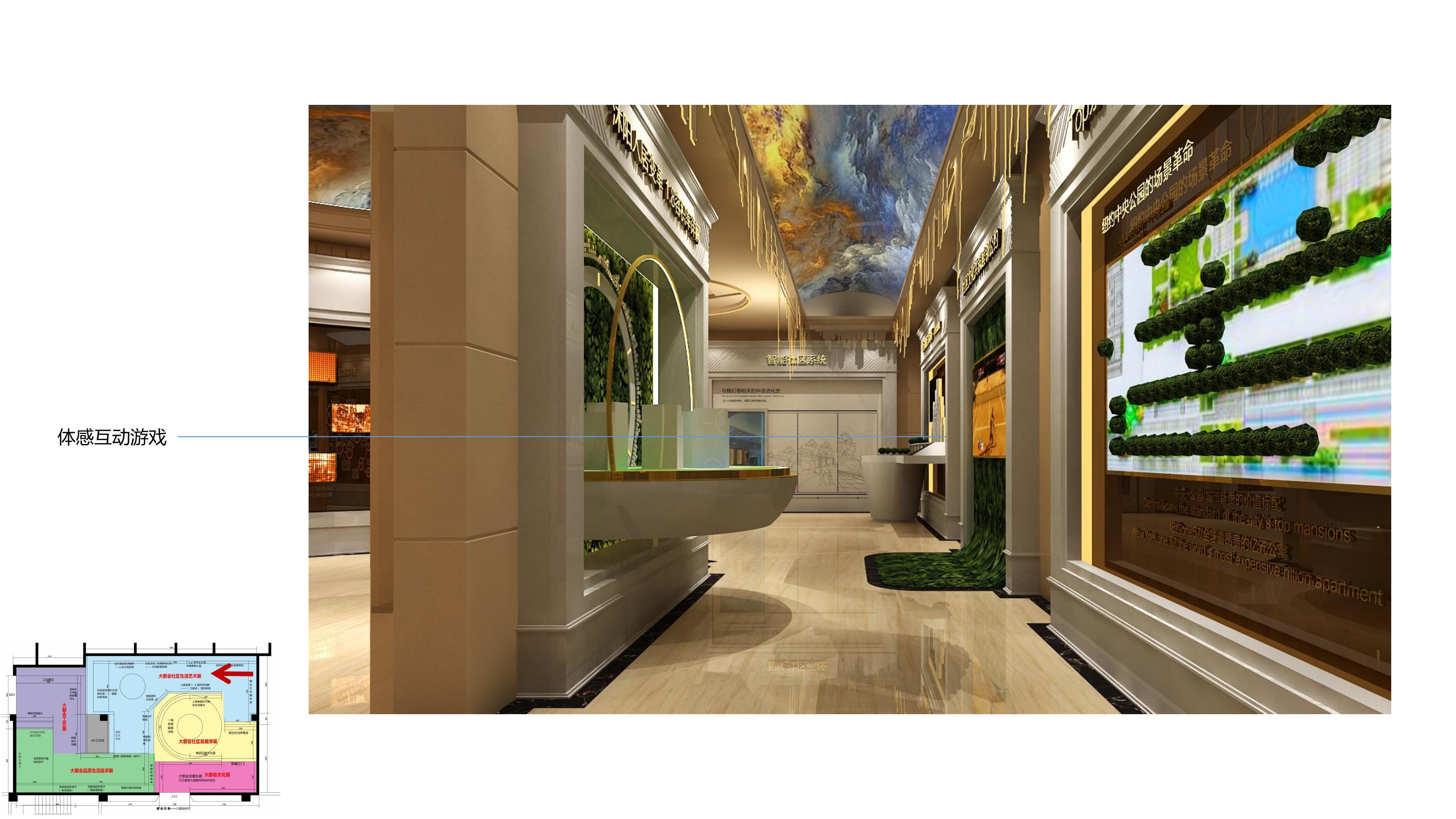 碧桂园新城体验馆设计方案13