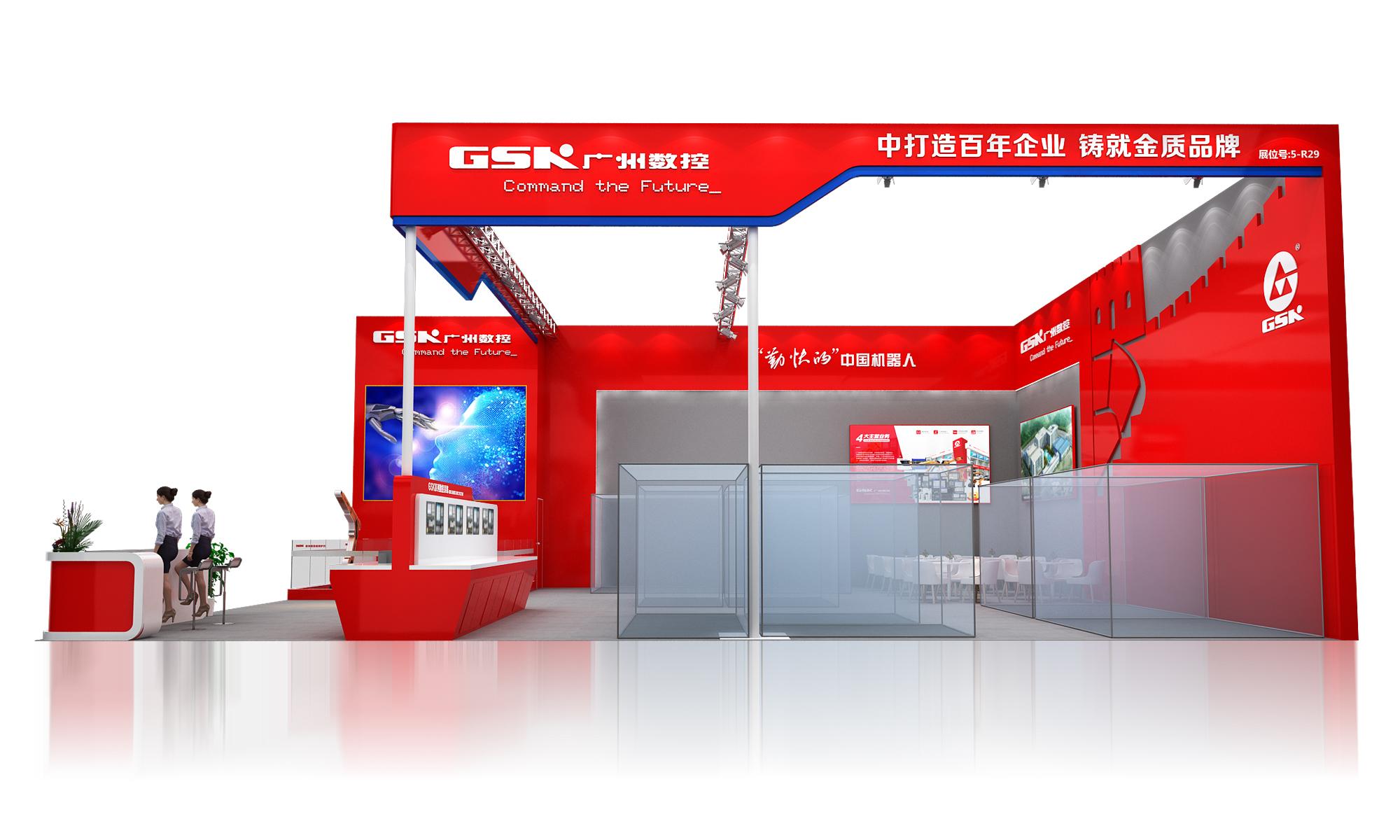 广州数控展台设计图的侧面效果图