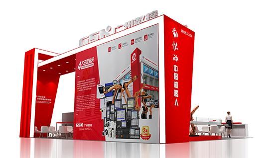 青岛国际机床展览会展台设计搭建背面设计效果图